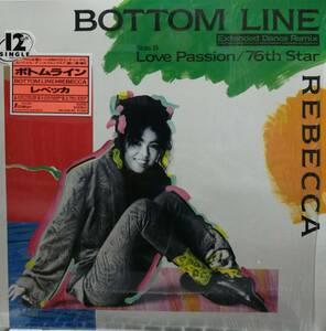 【廃盤12inch】Rebecca レベッカ / Bottom Line