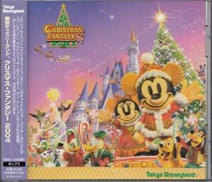 即決55【東京ディズニーランド / クリスマスファンタジー 2004 】帯付/良品・廃盤