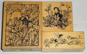 送料無料 フラワーフェアリー 花の妖精たち スタンプ3点 シシリー・メアリー・バーカー Cicely Mary Barker FLOWER FAIRIES