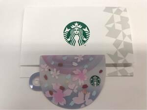 スターバックス 桜 SAKURA さくら 2019 カード スタバ カップ型