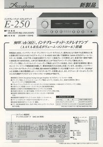 Accuphase 2008年頃の新製品カタログ アキュフェーズ 管3296