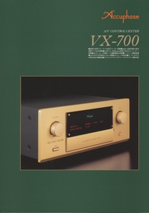 Accuphase VX-700のカタログ アキュフェーズ 管3552