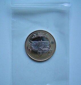 ●天皇陛下御在位30年記念五百円バイカラー・クラッド貨幣1枚●