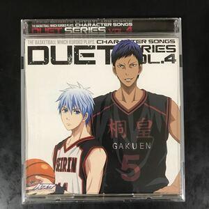 (B11)中古CD100円 TVアニメ 黒子のバスケ キャラクターソング DUET SERIES Vol.4