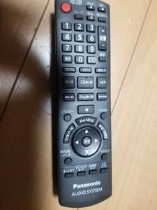 Panasonic コンパクトステレオシステム用リモコン N2QAYB000524(中古品)