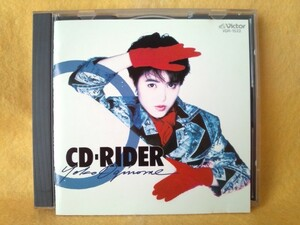 荻野目洋子 CD-RIDER シーディー・ライダー ストレンジャーtonight スターダスト・ドリーム DEAR~コバルトの彼方へ~ 朝の街 VDR-1522