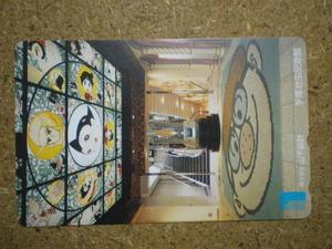 mang・110-158359 鉄腕アトム 火の鳥 マグマ大使 手塚治虫記念館 山下設計 テレカ