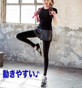 Sサイズ レディース ランニングウェア ロングタイツ ショートパンツ 吸汗速乾 ダンス トレーニングウェア ハートの刺繍 一体型 9部丈