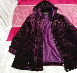 紫パープル光沢ベロアロングフードダウンコート/外套/アウター Purple luster velour long hood down coat mantle