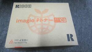 ♪♪RICOH リコー imagio Pトナー タイプC3 イエロー リコー純正♪♪