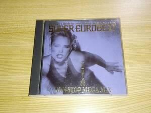 2CD「SUPER EUROBEAT VOL.56」スーパーユーロビートVOL.56