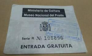 送料無料■使用済み 入場チケット■プラド美術館 入場券 マドリード スペイン 1990年度 美品 レア スペイン王家コレクション 印刷物 レア
