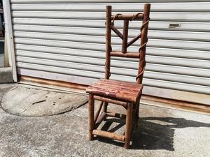 自然 ハンドメイド 椅子 自然素材生かした椅子  昭和レトロ アンティーク 古民家 小道具 花台 オブジェに