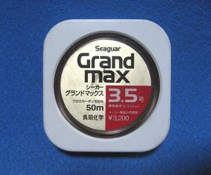 シーガー グランドマックス 3.5号 50m 未使用