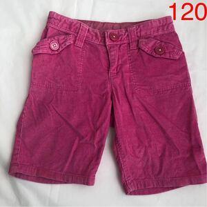 ギャップ キッズ GAP KIDS コーデュロイ ショートパンツ 120 女の子 送料198円 ピンク ラメ キッズ 子供服 ハーツパンツ 半ズボン かわいい