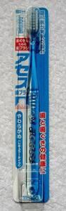新品/歯科医が考えた設計/歯ぐきのための歯ブラシ/アセス/今回限りの出品!日本製/やわらかめ(レギュラータイプ)人気商品/歯垢歯肉/U字植毛