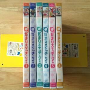 ひだまりスケッチ×ハニカム BD 全6巻 完全生産限定版 未開封 ブルーレイ Blu-ray
