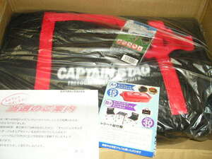 ■当選品■CAPTAIN STAG キャプテンスタッグ コンパクトテーブルチェアセット■