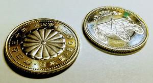 天皇陛下御在位30年記念 500円 バイカラー・クラッド貨幣 X 2枚セット 新品未使用