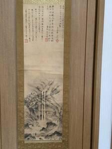 редкость []... кисть {.. map }.( месяц .. зеркало )( орхидея ...)( ширина река . три ) Kyoto . гора NO 307