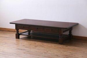 R-034533 中古 特注品 松本民芸家具 引き出し付き 高級感のあるローテーブル(センターテーブル、座卓)