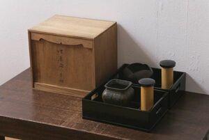 R-039604 古民具・骨董 大正昭和初期 煙草盆一対 銅火入 漆器 箱付(R-039604)