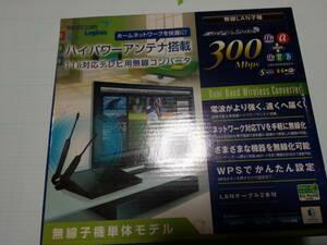 ELECOM/Logitec 11a対応テレビ用無線コンバータ LAN-HGW300/CV ジャンク品