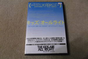 洋画DVD 「キッズ・オールライト」私の家にはママが2人