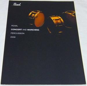 パールPEARL打楽器総合カタログ2009年