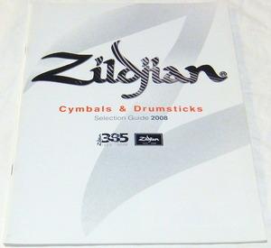 ジルジャンZildjianシンバルカタログ2008年(Zildjian385年)