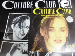 CULTURE CLUB/TIME(CLOCK OF THE HEART)●12inch ポスター付き