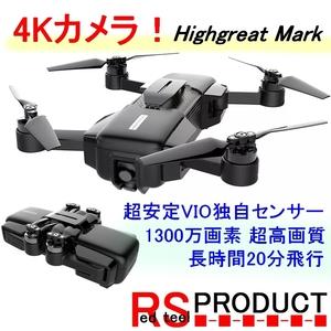 【4Kカメラ】Highgreat Mark【1300万画素 高画質】セルフィードローン ブラシレスモーター VIOセンサー 自動追尾 初心者 Dobby