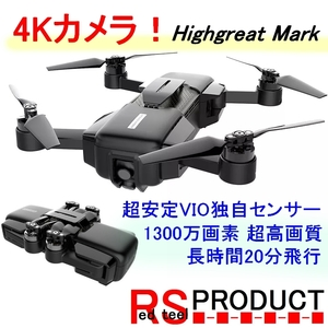【4Kカメラ】Highgreat Mark【1300万画素 高画質!】セルフィードローン ブラシレスモーター VIOセンサー 自動追尾 初心者 Dobby