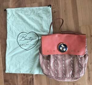 汚有 Sweet Heart スイート スウィート ハート バッグ バック 鞄 ピンク 鏡 ミラー ヴィンテージ ビンテージ スカーフ 革 中古