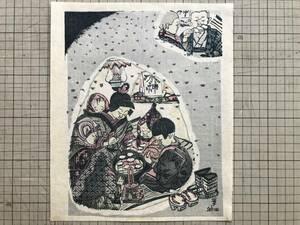 『版画 関野準一郎 「雪むろ」 自刻自刷木版画 未額装』『日本民俗図譜』より 1945年刊 ※版画家・恩地孝四郎に師事 04125