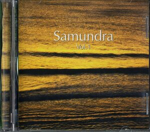 CD☆サムンドラ / Samundra / Vol.1 - ネパール ガンダルバの音楽 - サーランギ(Saarangi) / N-001