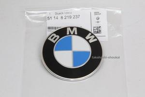 #◇BMW 4シリーズ【BMW純正品】リアトランク エンブレム 【F32 F33 F36 F82 F83】420i・428i・430i・435i・440i・M4