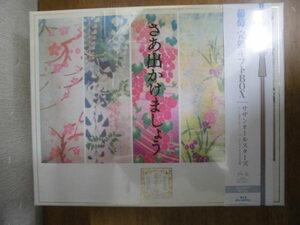 Blu-ray/新品・未開封 おいしい葡萄の旅ライブ at DOME&日本武道館 完全生産限定盤 サザンオールスターズ