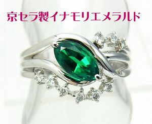 Shipping Supplement Price! Because it is an emerald made of Kyocera, it is 100 points in beautifulness Inamoriistone Emerald 18 gold white ring introduction video