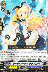 VG-EB02/011■スーパーアイドルリヴィエール 4枚セット■ヴァンガード 歌姫の饗宴