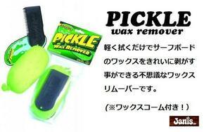 Pickle(ピックル) ワックスリムーバー検ワックスダウン@BS@
