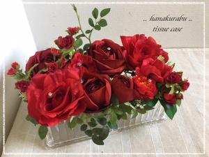 ◆セール!値下げしました◆大人深紅のローズガーデン◆薔薇◆造花フラワーティッシュボックス・ケース◆花倶楽部