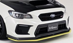 バリス WRX STI/S4 VAB/VAG D型 フロントスポイラー+エクステンションリップ FRP