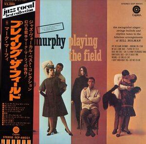 LP☆マーク・マーフィ / MARK MURPHY / プレイング・ザ・フィールド / PLAYING THE FIELD / ECP-88031