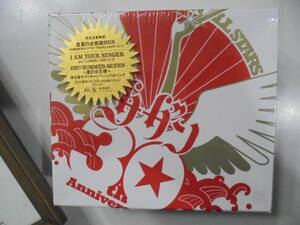 ★新品未開封:レア限定サザンオールスターズ30周年記念CD盤/ハッピー入り