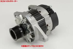 ** Isuzu 0-39000-2050*1-81200-323-0 rebuilt alternator **