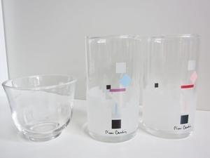 綺麗め pierre cardin グラス2個セット 美品 和風ミニグラス イラスト ピエールカルダン グラスセット 食器 まとめ買いがお得 レア 特 得