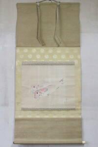 【文明館】 「鮮魚図」 肉筆 紙本 掛軸 日本画 お13