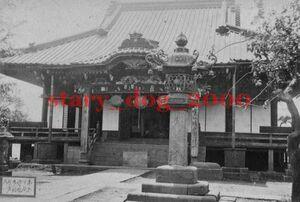 複製復刻 絵葉書/古写真 東京 下谷池の端 不忍池弁財天 上野公園 明治期 WA_123