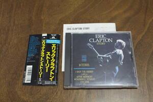 ■送料無料■エリック・クラプトン・ストーリー Eric Clapton Story■